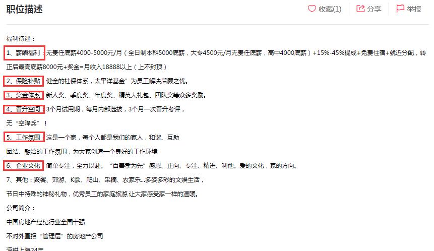 内蒙古11选5走势图