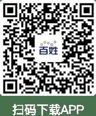 郑州证券典质存款公司-郑州找证券典质存款公司德律风