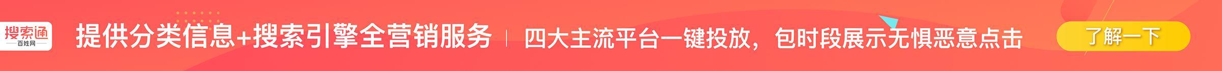 杭州基金投资公司。杭州361黄金网